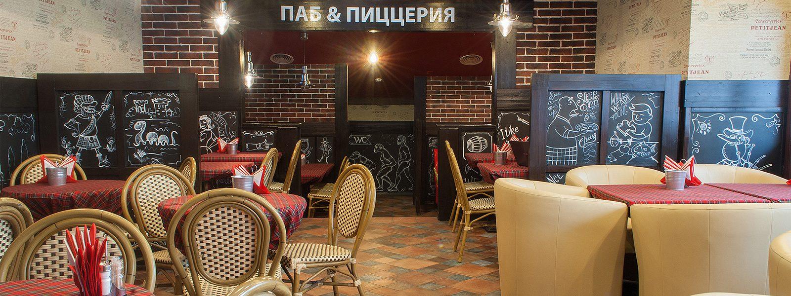 ПАБ-&-ПИЦЦЕРИЯ-#оригинальная_кухня_бар-интерьер1